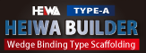 heiwa-builder